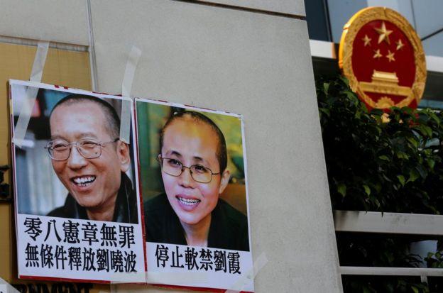 香港市民支援爱国民主运动联合会(简称