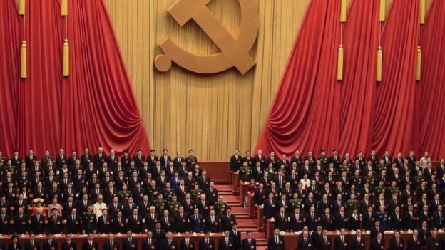 Partido Comunista de China.