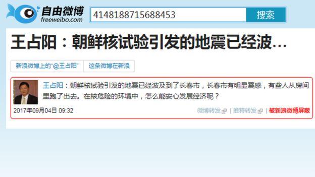'Wang Zhanyang' asked: