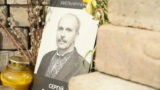 A photo of Volodymyr Bondarchuk's father