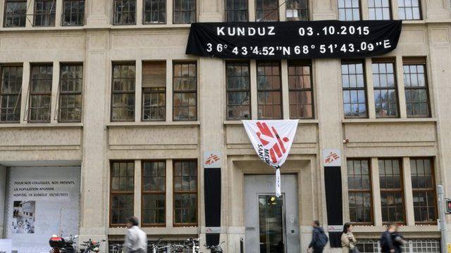 Memorial outside MSF HQ in Geneva