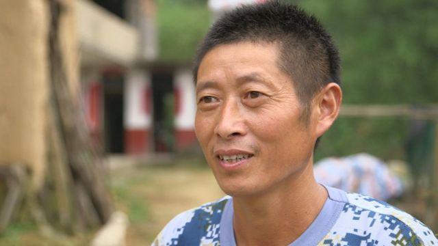 Xiong Jigen