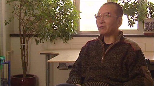 Archive of Liu Xiaobo