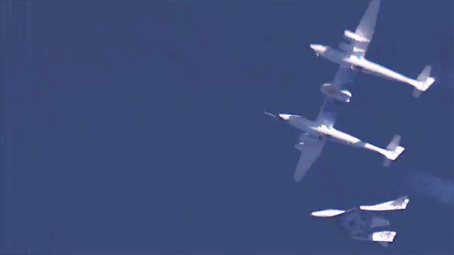 VSS Enterprise is dropped for carrier plane