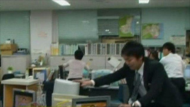Earthquake hits Japan office building