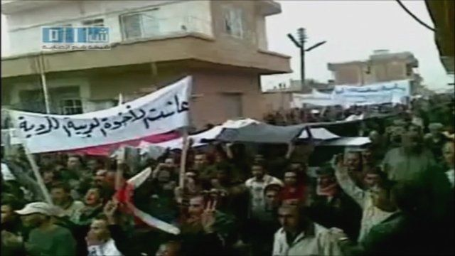 Protests in Qamishli