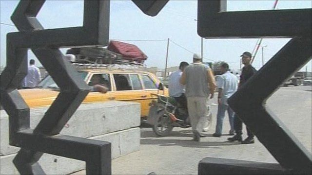 Egyptian Gaza border