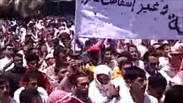 Protests said to be in Abu Kamal