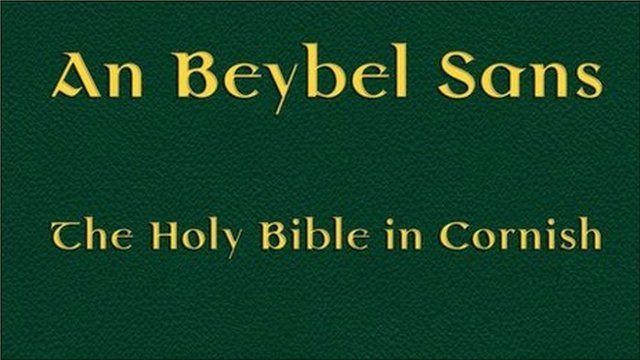An Beybel Sans