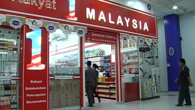 A government run store in Malaysia, selling low-cost food.