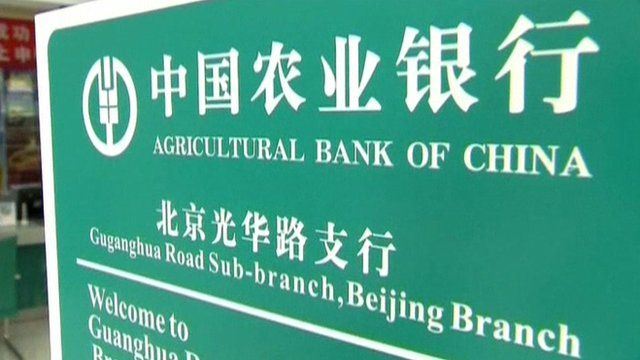 Agricultural Bank of China sign