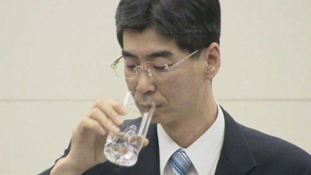 Yasuhiro Sonoda