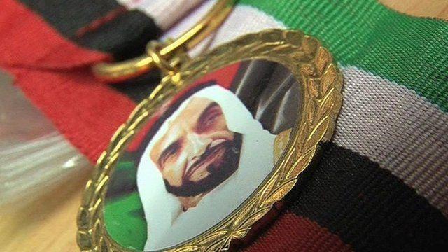 UAE merchandise