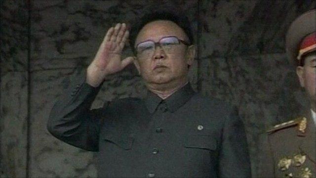 The North Korean leader, Kim Jong-il