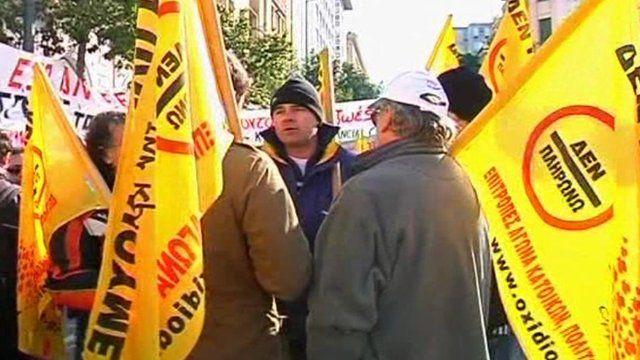 Protesters against Greek austerity measures