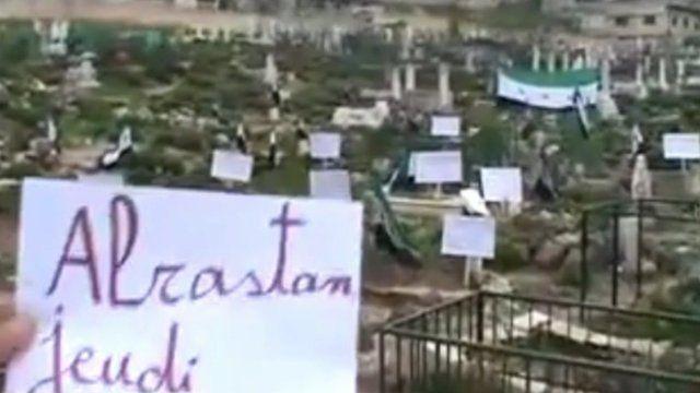 Syrian cemetery