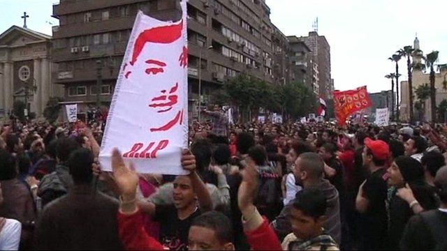 al-Ahly fans protesting