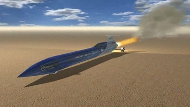 An artist's impression of the fastest car on the planet