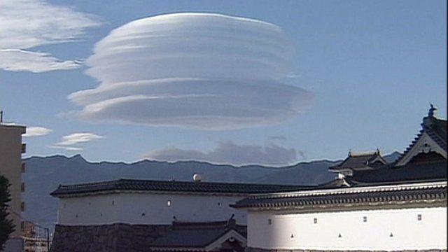 A rare cloud