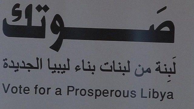 Voting advert