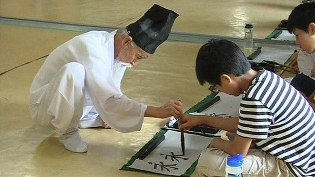 A Confucian teacher and a pupil