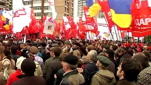 An opposition rally in the Ukraine