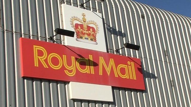 Royal Mail sorting centre