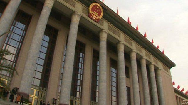 Communist Party building