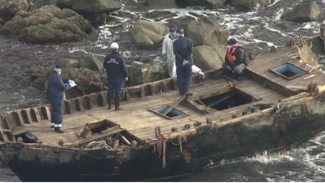 The boat was washed ashore near an island off Japan