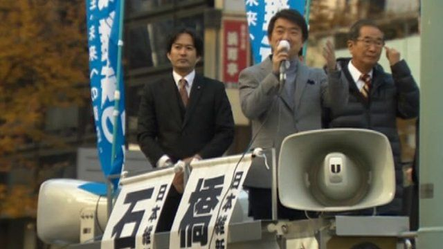 Toru Hashimoto of the Japan Restoration Party on the campaign trail in Tokyo