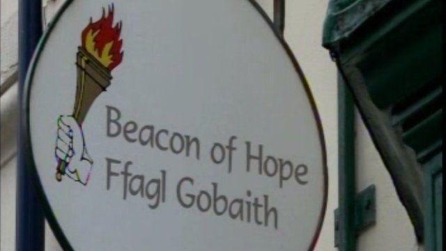 Ffagl Gobaith