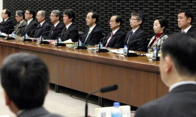 Bank of Japan committee