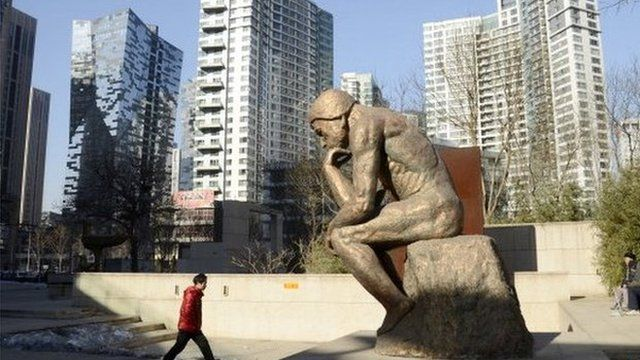 Business district of Beijing