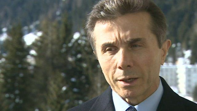 Georgian PM Bidzina Ivanishvili
