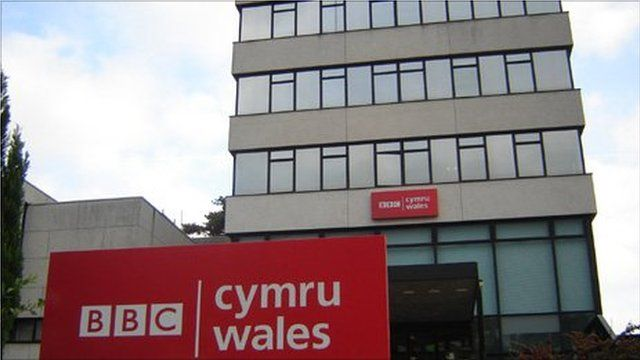 BBC Wales headquarters in Cardiff