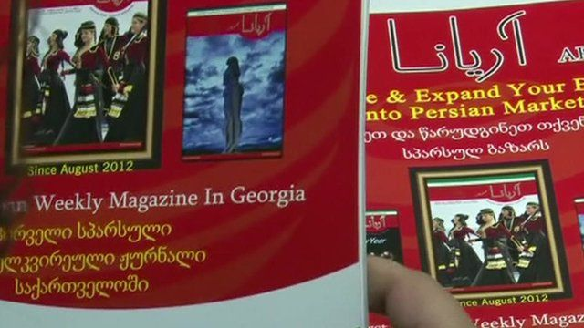 Iranian magazine published in Georgia