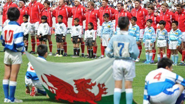 Wales team in Japan