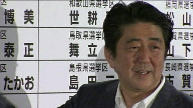 PM Shinzo Abe, is focused on Japan's economic recovery