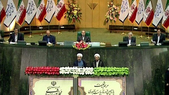 Hassan Rouhani's inauguration as Iran's new president