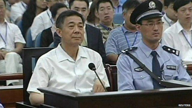 Bo Xilai (l) in court