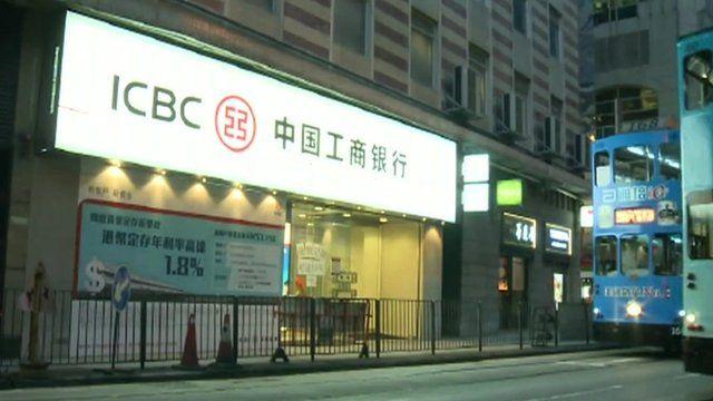 ICBC branch