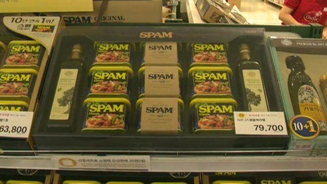Spam hamper