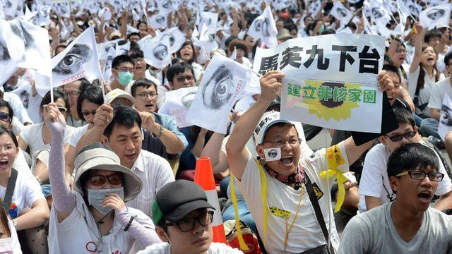 A demonstration on National Day in Taipei.