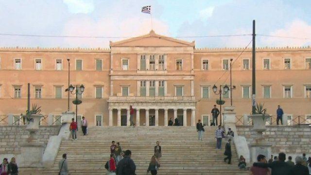 Greek Parliament