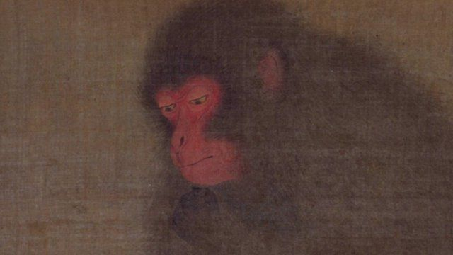 A painting of a monkey featured in the exhibition