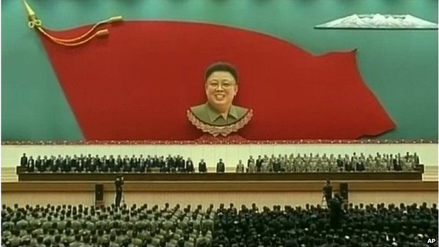 Ceremony to remember Kim Jong il