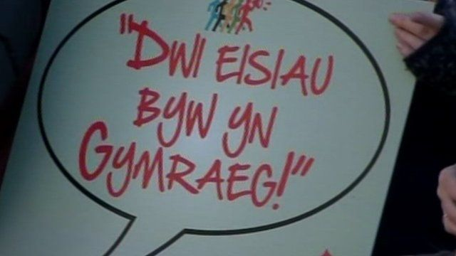 'I want to live in Welsh' poster