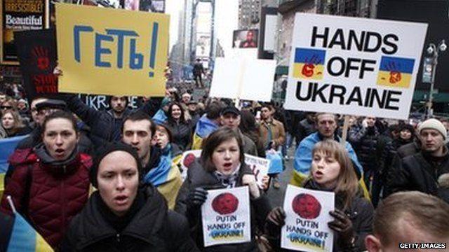 Pro-Ukraine protests in New York