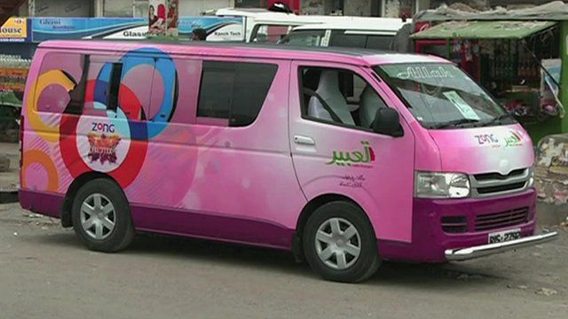 A women-only bus waiting for passengers in Pakistan