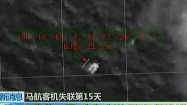 Chinese satellite image of possible debris